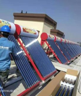 Residential solar heater project