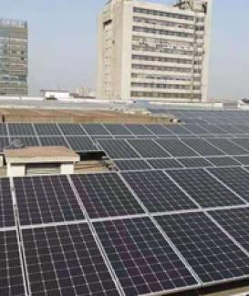 Industrial Business Solar Power